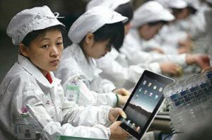 ipad-worker