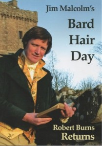 blog bard hair day